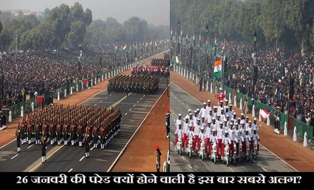 republic day parade 2021, Republic Day parade special