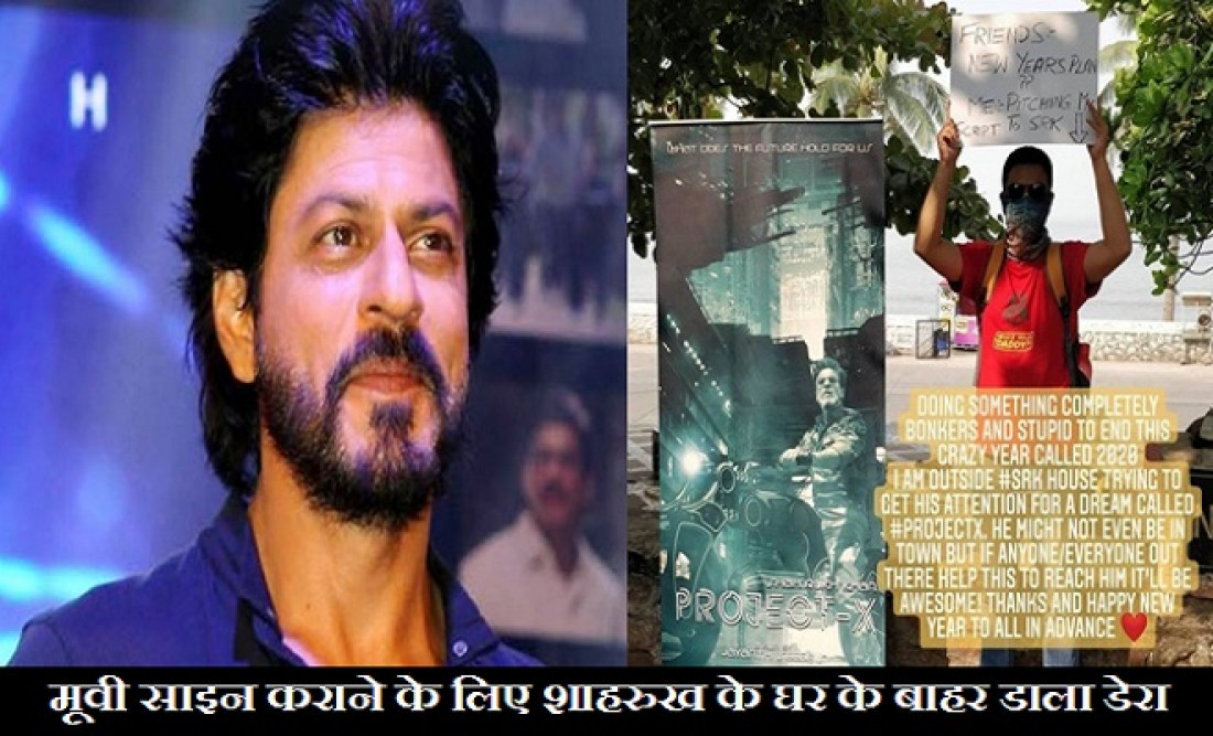 Shahrukh Fan Following, Bengaluru Filmmaker Camps outside Shahrukh Mannat