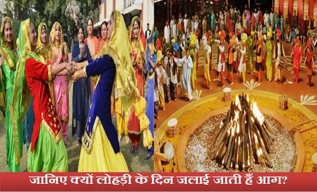 Lohri 2021, Reason For Lighting Fire on Lohri