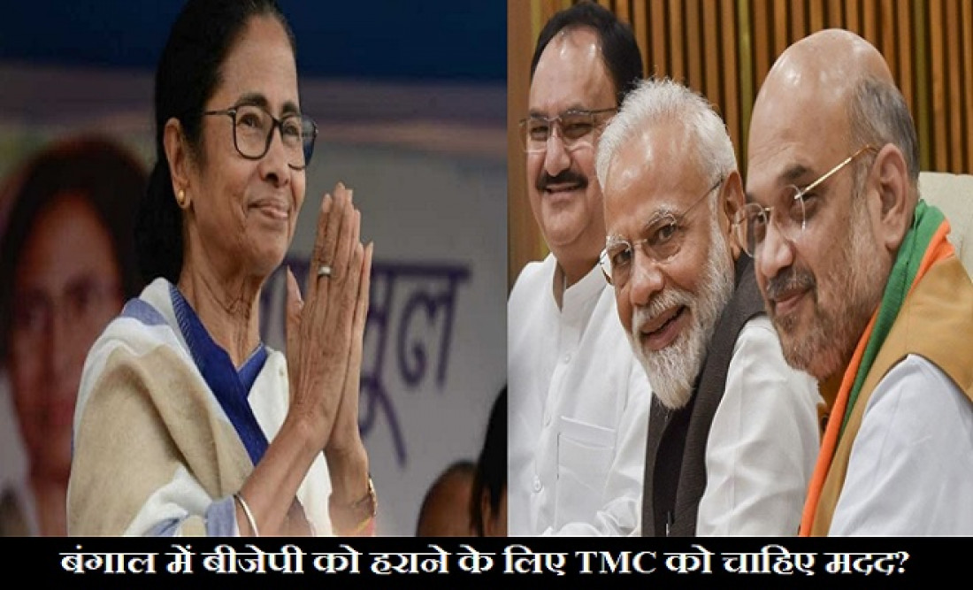 bengal election, tmc offer to congress left