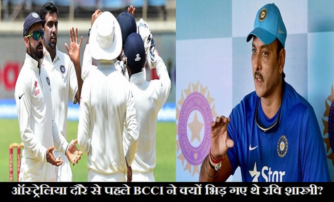 team india, ravi shastri