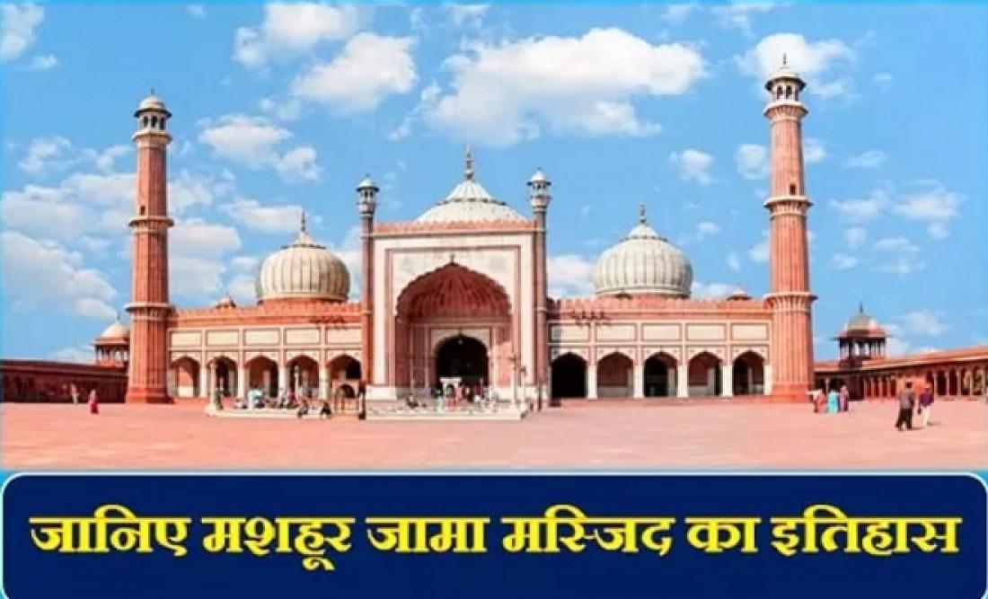 jama masjid delhi,  jama masjid history
