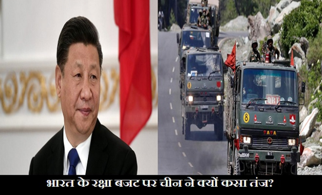 india defense budget, china on india defense budget
