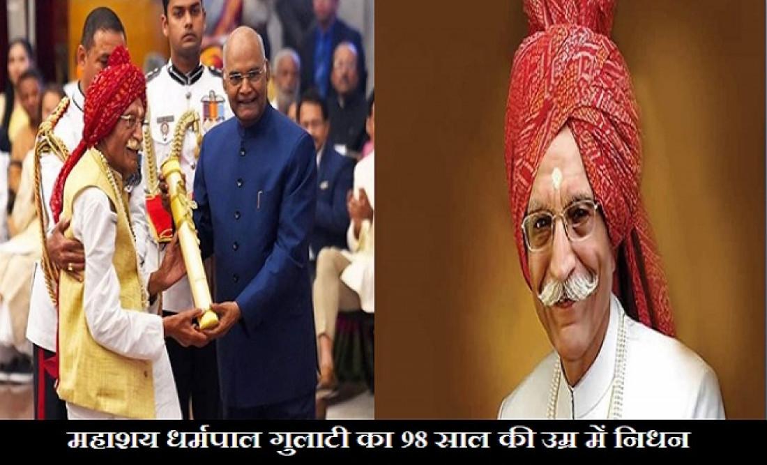 Masala king dharampal gulati, dharampal gulati inspiring story
