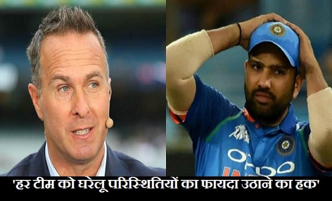 Rohit Sharma and Michael Vaughan, ICC