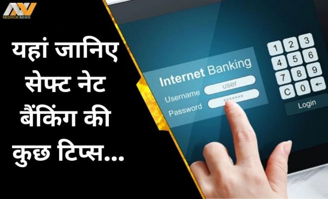 net banking, bank
