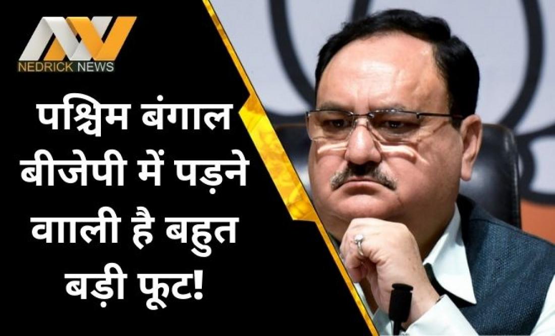 BJP, BJP Bengal
