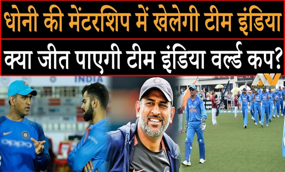 t20 world cup, team india