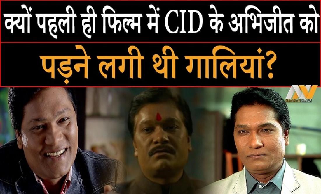 cid, abhijit