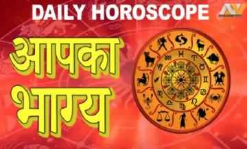 Horoscope 6th January, Aaj ka rashifal