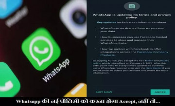 WhatsApp updates Terms of Service, WhatsApp Privacy Policy
