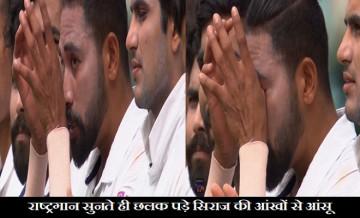 mohammed siraj crying national anthem, siraj emotional national anthem