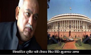Munawwar Rana, controversial statement of munawar rana