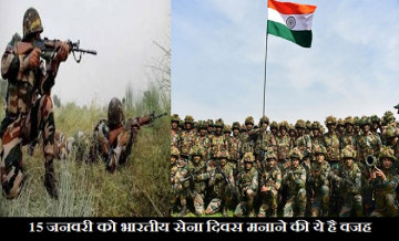 Indian army day, 15th january indian army day