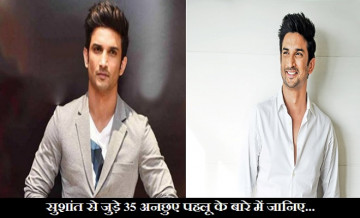 sushant birthday, unknown facts about sushant