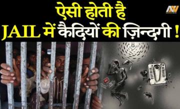Jail life, indian jail life