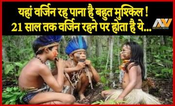 Julu culture, julu tribe