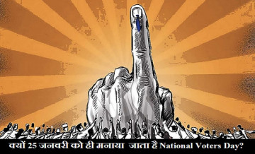 National Voters day, 25th january special