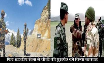 india china clash sikkim, india china border tension