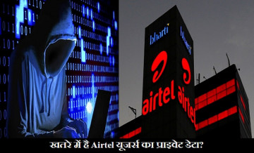 airtel users data leak, airtel on data  leak