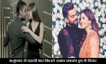 Virat Kohli and Anushka Sharma, Love Story