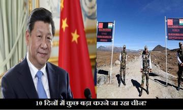 india china border issue, chinese pla