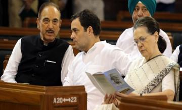 Ghulam Nabi Azad, Rajya Sabha