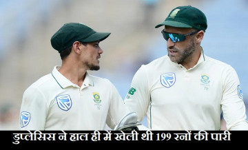 Faf Duplessis, South Africa cricket