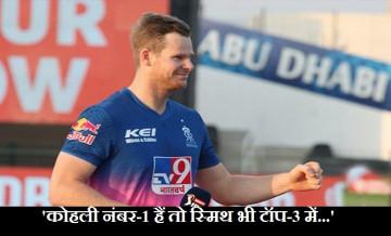 Steve Smith, IPL 2021