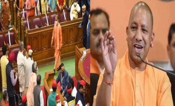 yogi in  up assembly, up politics