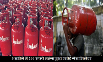 lpg price hike, lpg cylinder rate