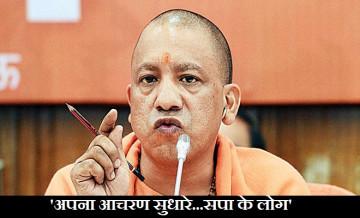 Yogi Adityanath, UP Politics