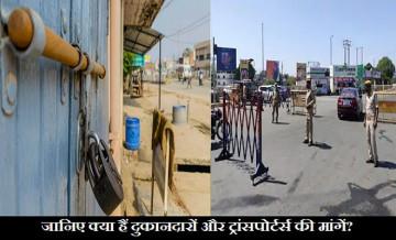 bharat band today, bharat band reason