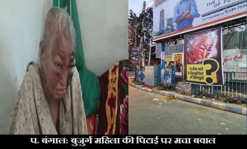 bengal politics, old woman beaten up in bengal