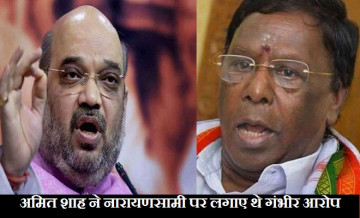 Amit Shah and V Narayanasamy