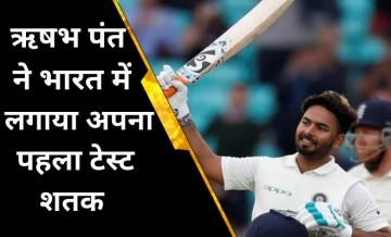 Rishabh Pant, IND vs ENG