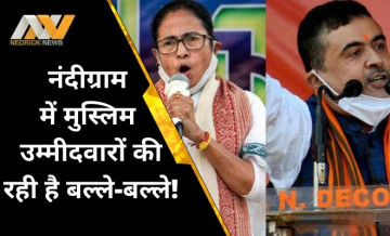Nandigram, WB Election