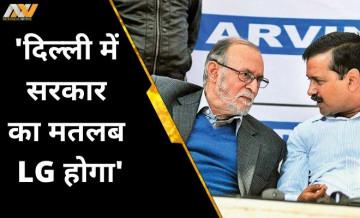 'तो दिल्ली की चुनी हुई सरकार क्या करेगीं?' इस नए बिल को लेकर केंद्र पर भड़के मुख्यमंत्री केजरीवाल, जानिए पूरा मामला...