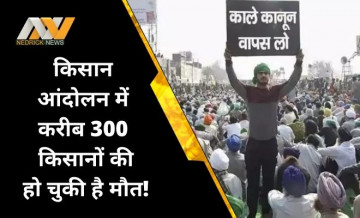 Farmers Protest, Bharat Band