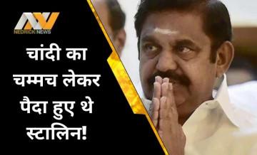E Palanisamy, Tamil Nadu Election