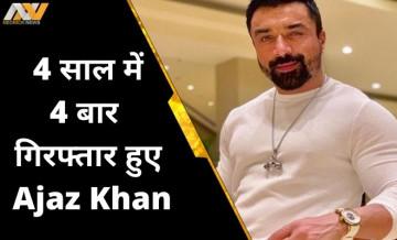 ajaz khan, ncb