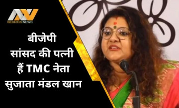 Sujata Mondal Khan, West Bengal Election 2021