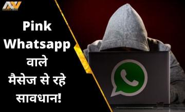 whatsapp, pink whatsapp