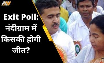 nandigram, bengal election result