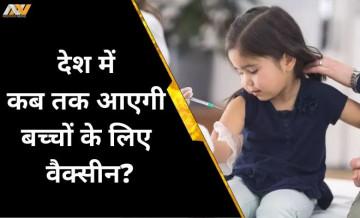 bharat biotech, vaccine for children