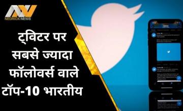 Twitter, India