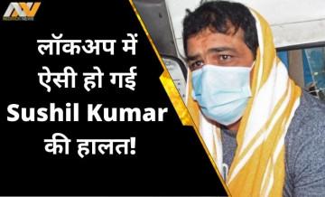 sushil kumar, sagar murder case