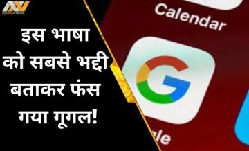 google india, kannada