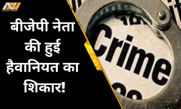 jharkhand news, bjp leader daughter killed