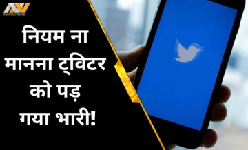 twitter, indian government